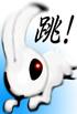【総合】2011年あけましておめでとうございます