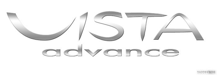 vista-advance_logo.jpg